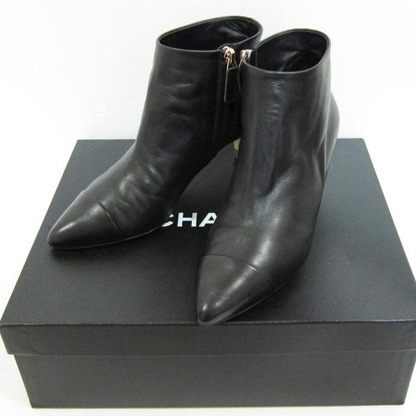 【山鹿市】シャネルのレザーショートブーツ 靴を高額買取査定