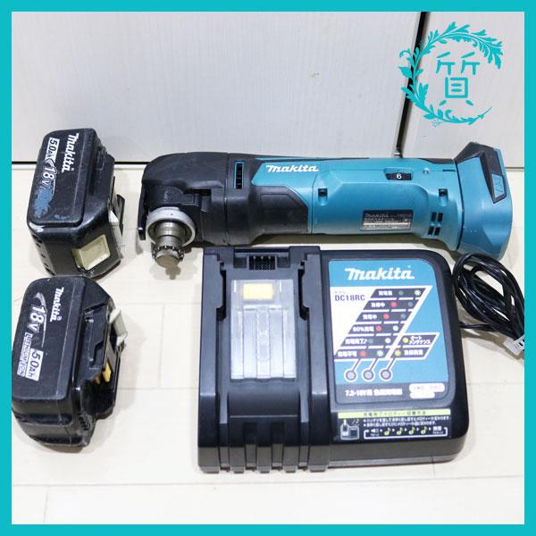 【阿蘇市】マキタの電動工具 充電式マルチツールTM51D買取