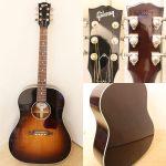 菊池市のお客様よりギブソンのスタンダード アコースティックギターJ-45を買取
